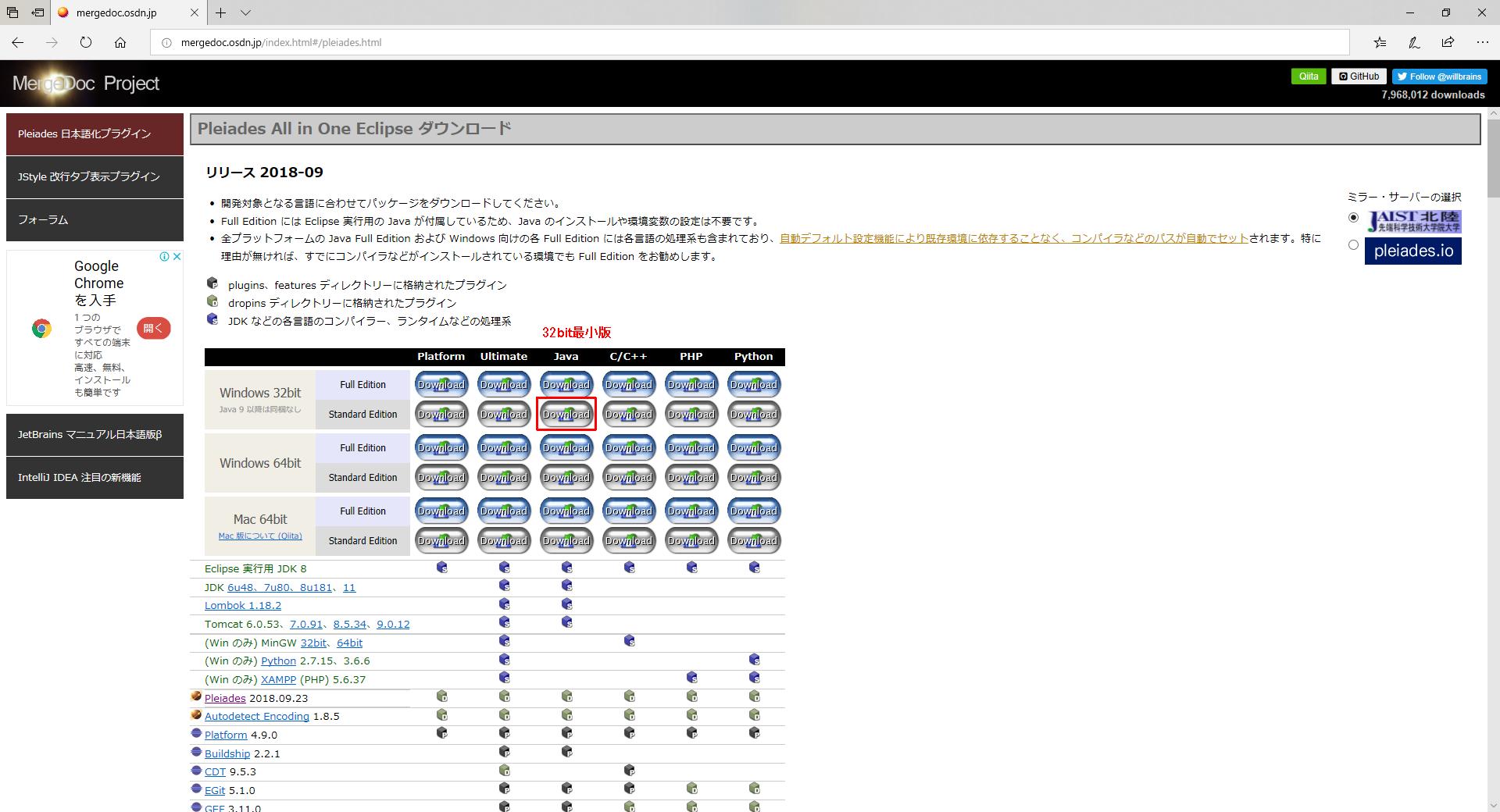 Download java 8u181 | Java 8 Update 181 Offline Installers